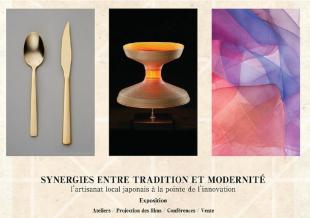 ジャポニズム2018(フランス展示会)に出展いたします。